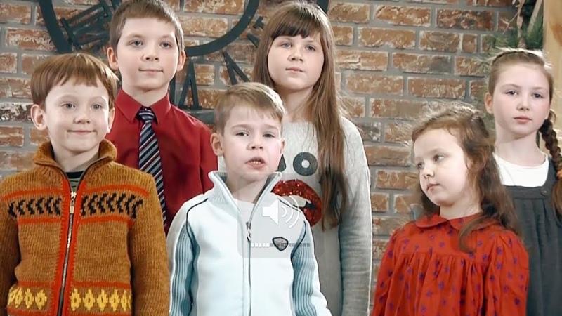 Рождественская песня - Евгения Зарицкая. Детский хор Minsk Gospel Kids