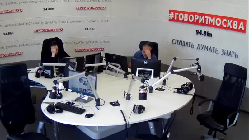 Экономика с Михаилом Хазиным на радио ГоворитМосква 02.06.2019