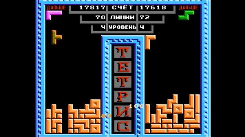Tetris Tengen Eg or3 VS Ball