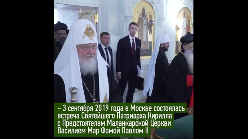 10 фактов о Маланкарской Ортодоксальной Сирийской Церкви