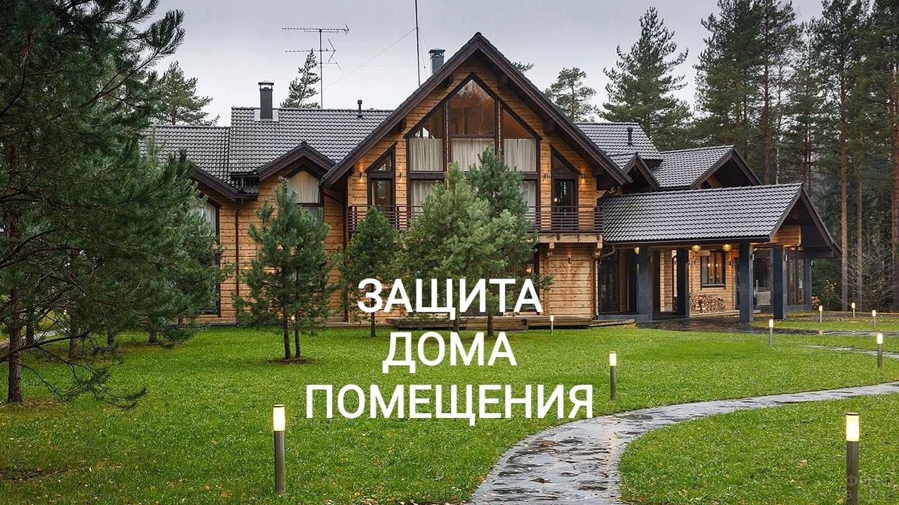 иньянь - Программы от Елены Руденко MXsFo5t1bZA