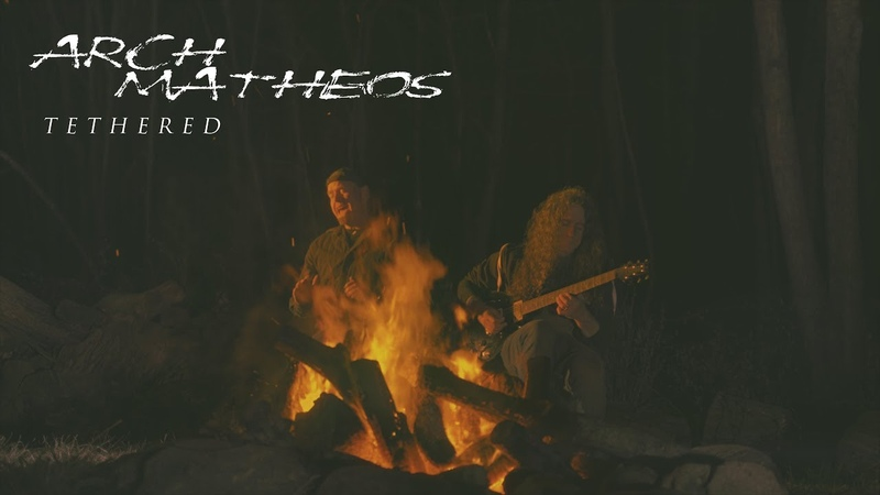 Arch Matheos Tethered (OFFICIAL VIDEO)
