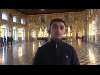На экскурсии в Царском Селе армянский певец акапелла исполнил Крунк Видео