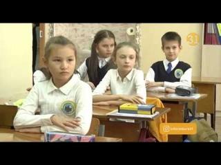 Почему у казахстанских школьников не будут лёгкими портфели