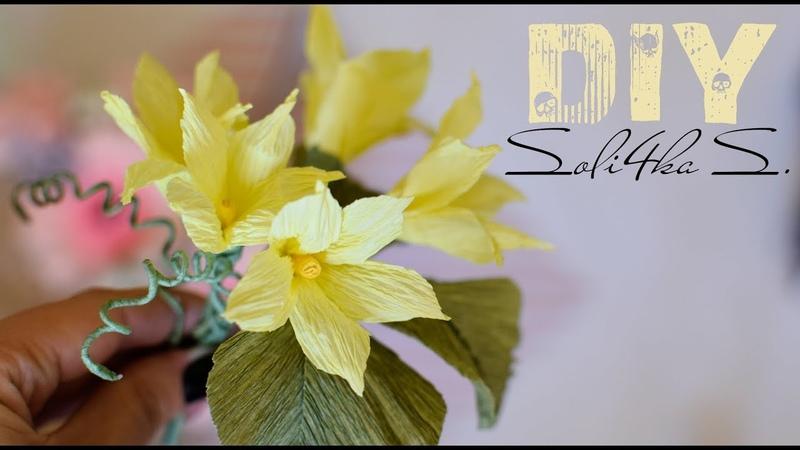 DIY soli4ka_s Маленькі квіточкицвіт огірка маленькие цветочки цветЬІ огурца