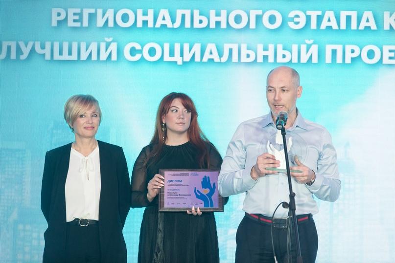 В Уфе наградили победителей конкурса «Лучший социальный проект года – 2019», изображение №5