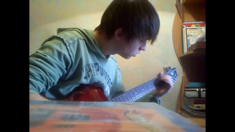 И Паша Лабух нам сыграет на гитаре Чуть чуть фокстрота и немножечко тоски