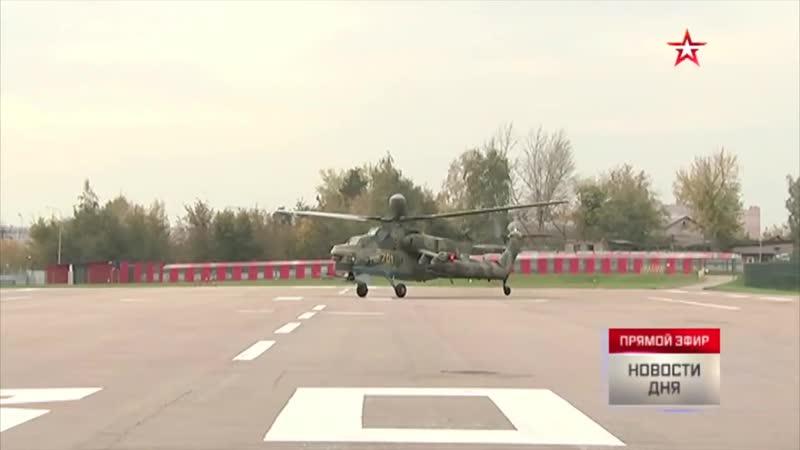 Кадры первого полета модернизированного Ми 28Н mp4