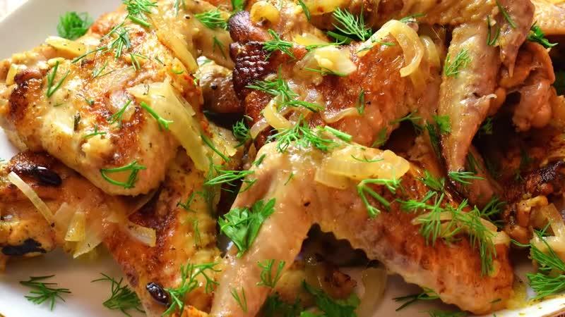 Нереально вкусно Объедение из куриных крылышек БЕЗ ВОЗНИ Ютуб канал Мамины рецепты
