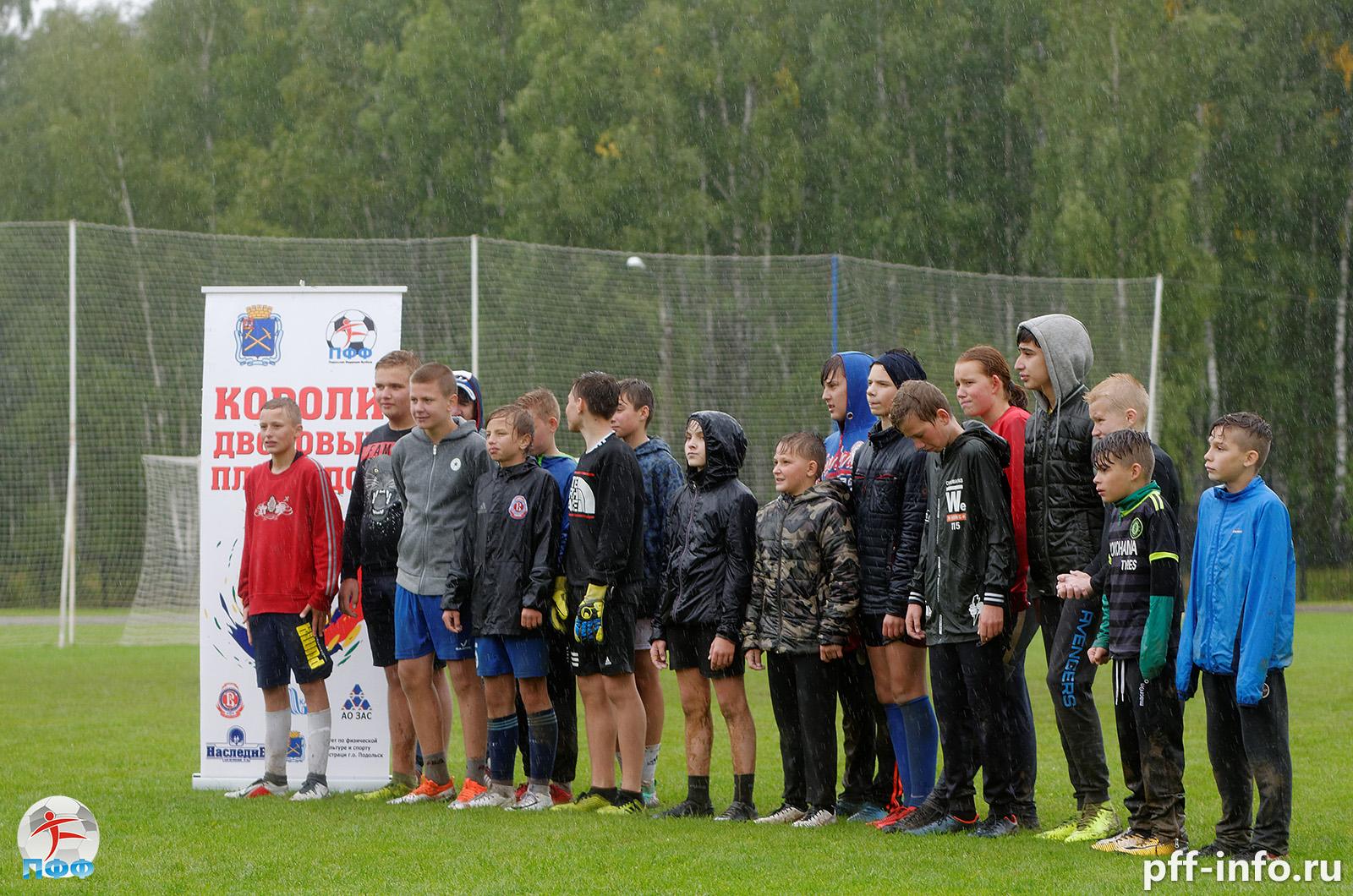 На стадионе «Подолье» прошел турнир ко Дню Подольского футбола