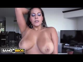 Трахнул толстую колумбийку с большими сиськами и попой, sex porn latin busty ebony bubble ass milf girl tit fuck (hot&horny)
