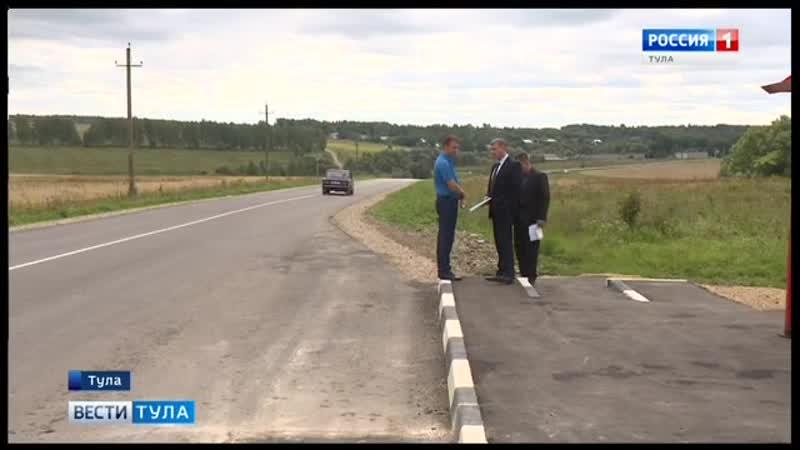 8 8 км дороги Тула Белёв отремонтировали за 90 миллионов рублей