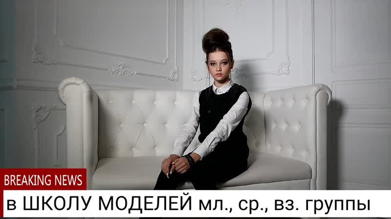 детская группа, модель агентства Russian Style / N.Chelny - Полина М.