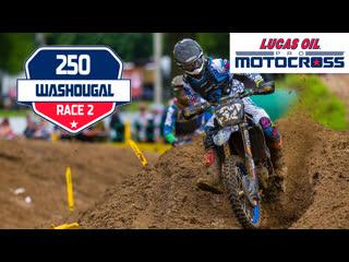 9 этап. washougal 250mx moto 2 lucas oil motocross 2019