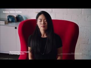 Galaxy watch active meditation.mp4