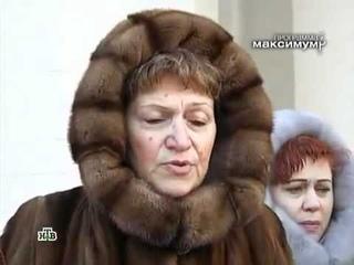 Программа Максимум - Пожар в ухтинском Пассаже 07.04.2012.mp4