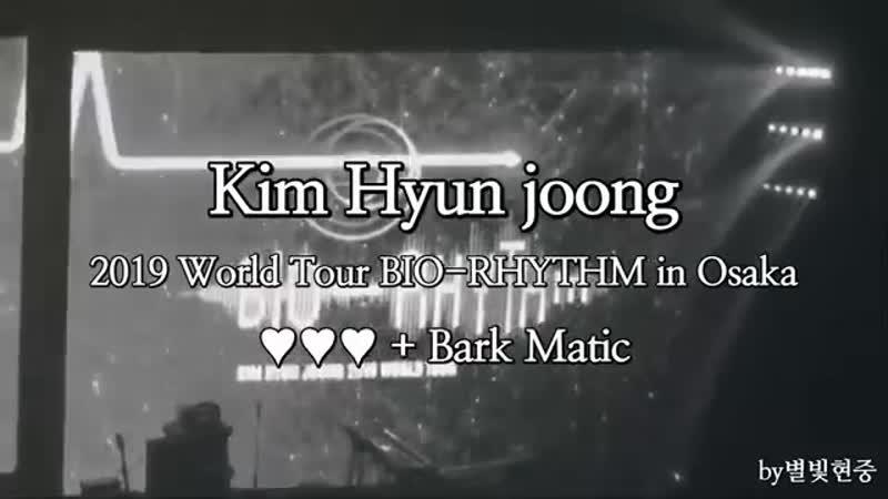 2019.08.22 World Tour BIO-RHYTHM in Osaka / / ♥♥♥ Bark Matic