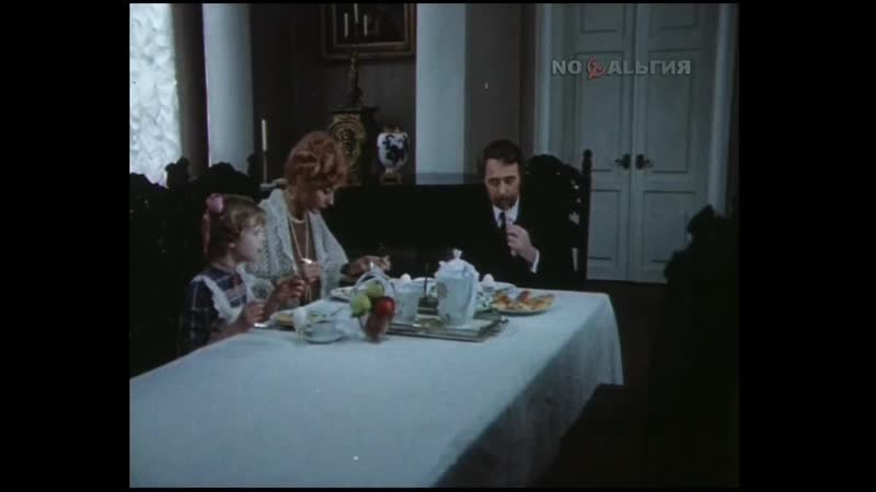 Дни и годы Николая Батыгина 1 серия Лешаки 1987