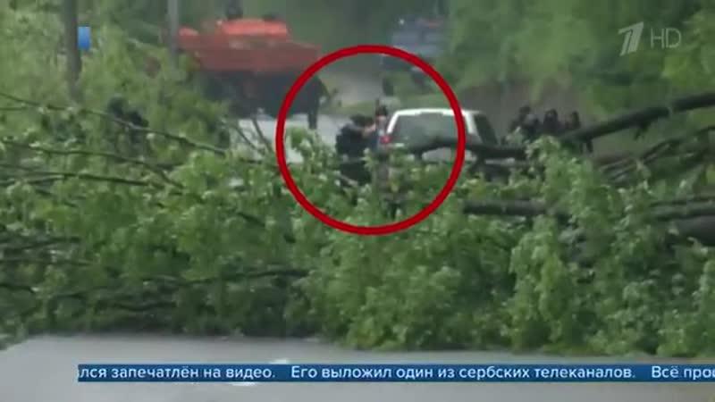 Момент нападения косовских силовиков на сотрудника ООН М.Краснощекова оказался на видео