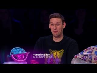 """Премьера! """"comedy баттл"""" с 24 января в 2200 на тнт"""