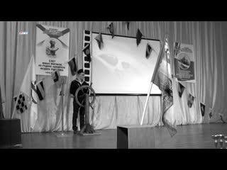 """Открытие межрегионального соревнования по морскому многоборью """"Юный моряк"""" ЦДТ """"Солнечный""""."""