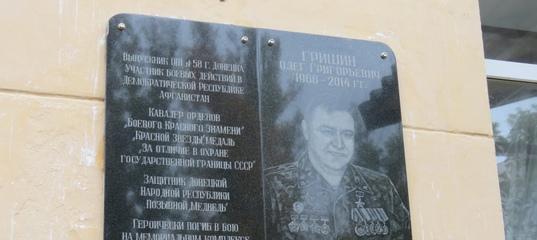 Екатерина Зинченко Засветила Трусики – Любовница Из Москвы (2001)