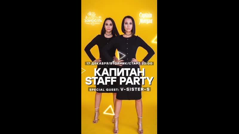 Staf Party Kapitan