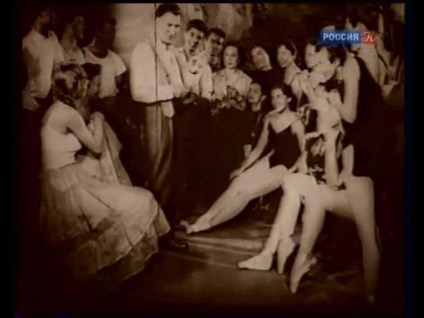 Абсолютный слух История Большого балета