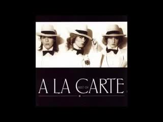 "A La Carte - ""Wanted (Jean Le Voleur)"" (July 1982)"