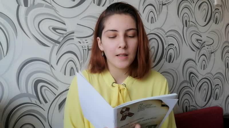 Узбекова Динара п Сборный районный поэтический онлайн марафон Поэтический венок