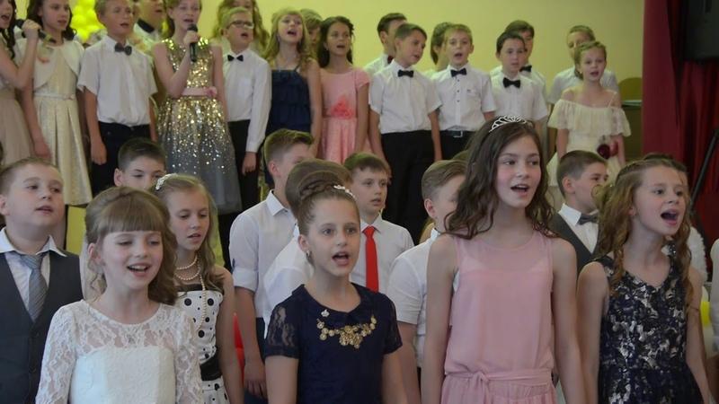 Школа №11 ,Волгодонск. Выпускной начальных классов 2018