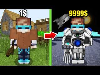 САМАЯ КРУТАЯ И СИЛЬНАЯ БРОНЯ БОГА В МАИНКРАФТЕ! Обзор мода Powersuits Minecraft