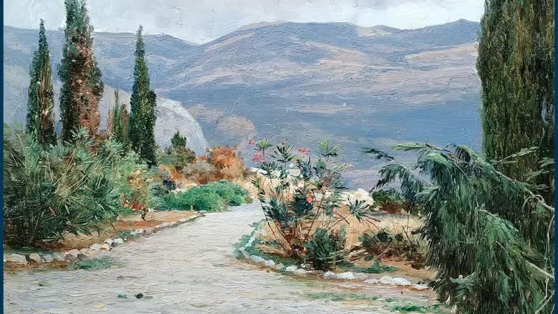 Крачковский Иосиф Евстафьевич (1854-1914)