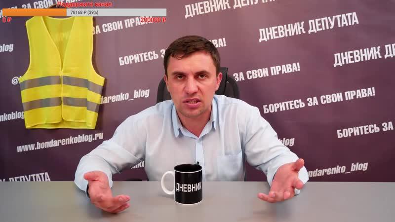 Николай Бондаренко о Навальном, умном голосовании и объединении с ним