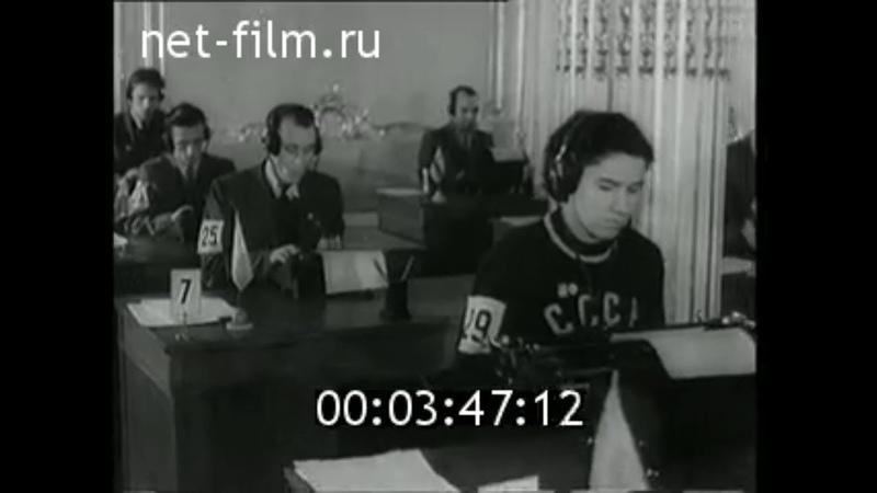 1954г радиоклуб соревнования радистов Ленинград