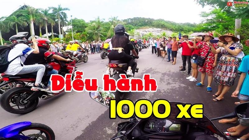 1000 xe Mô Tô diễu hành Nẹt PÔ nổ tung Hạ Long (1000 Motorbikes parade with Exciting Exhaust Sound)