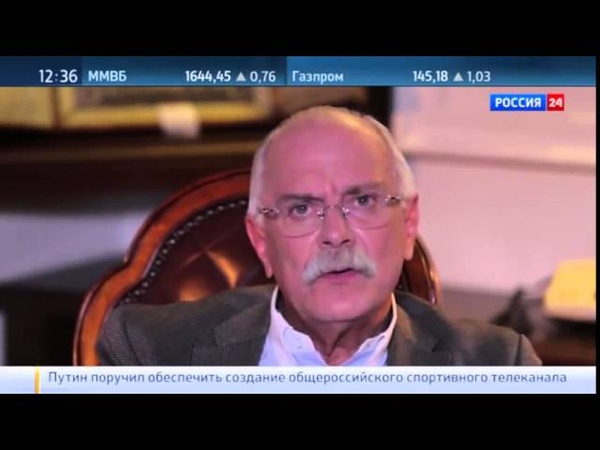 Полторы тысячи миллионов было репрессировано Сталиным! (Даже Михалков о@@ел от такого лютого и безмозглого @@@дежа)
