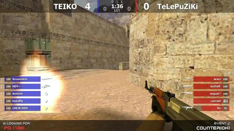 Полуфинал турнира по CS 1 6 от проекта COUNTER OK TeLePuZiKi vs TEIKO 2map @kn1fe TV