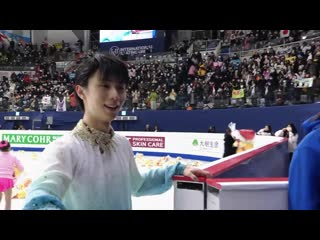 Yuzuru hanyu sp – four continents seoul 2020,