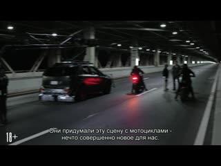 Джон Уик 3 - О съемках экшн-сцен