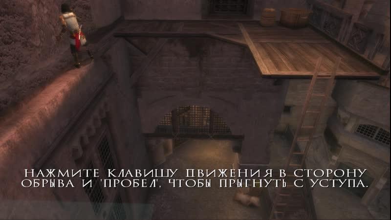 Prince of Persia два трона тест на планшете с виндой X