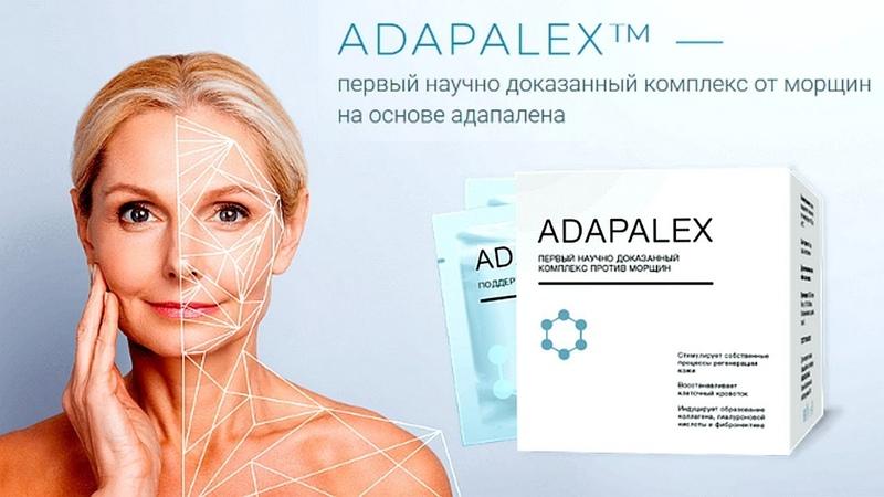 Adapalex крем от морщин в Магадане