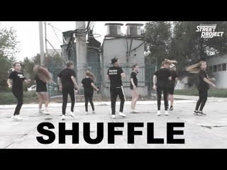 SHUFFLE | Todrick Hall - Nails, Hair | STREET PROJECT | Школа танцев Волжский