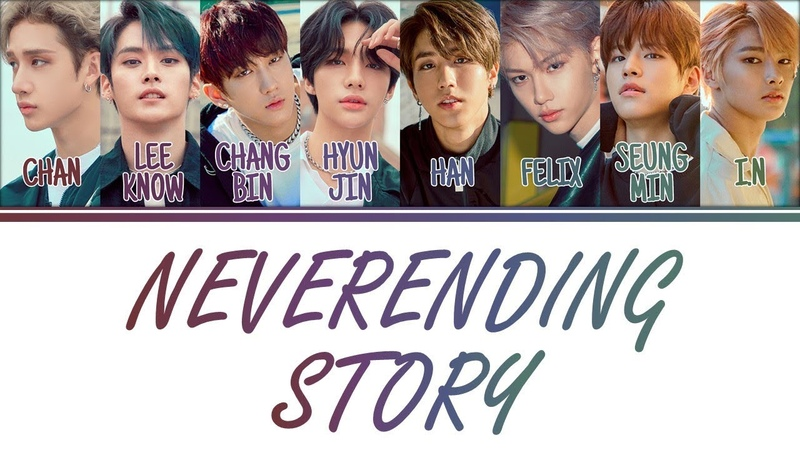 [Color Coded Lyrics] Stray Kids - Neverending Story 끝나지 않을 이야기 (Extraordinary You OST) (Han/Rom/Eng)