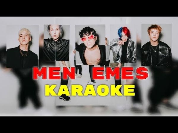 Men emes Karaoke Ninety One by Myn Ami Караоке минус minus lyric текст мәтін Instrumental