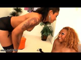 Bella Moretti and Skin Diamond [Porn, Lesbian, Ebony, Black, Big Ass, Big Tits, Big Boobs,]