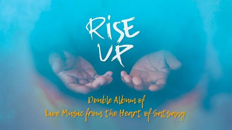 Rise Up Live Music CD ~ Mooji Mala Music
