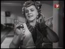Кто смеется последним Фильм СССР 1954