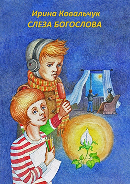 Книжная полка, изображение №4