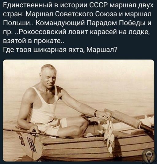 Сейчас нам объясняют, что большие зарплаты, яхты и дворцы нужны чтобы родину не продавали Сдаётся мне, что советские офицеры сильнее Родину